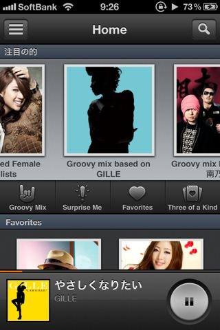Groove2ホーム画面
