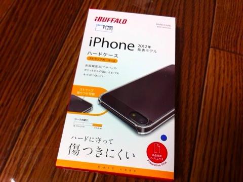 iPhone5 ハードケース