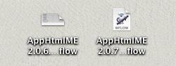 Apphtml ファイル
