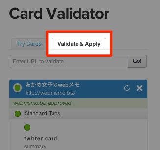 Card validator01