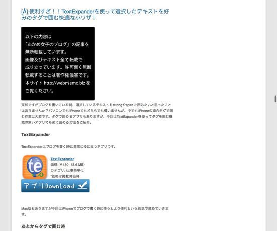 copysite02
