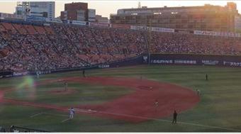 初めての横浜スタジアム
