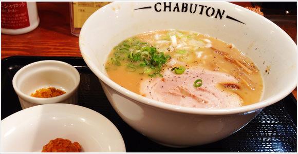[Å] 横浜ヨドバシ地下で食べたちゃぶとんのベジポタラーメンに感激