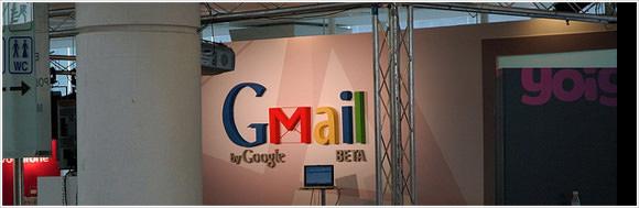 [Å] Gmailの差出人の表示を本名からハンドルネームなど任意の名前に変更する方法