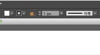 Illstrator CS6でデフォルトのインターフェイスを前のに近い印象に戻す設定
