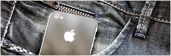 [Å] 電源OFF不要!フリーズしたiPhoneアプリを強制終了する方法