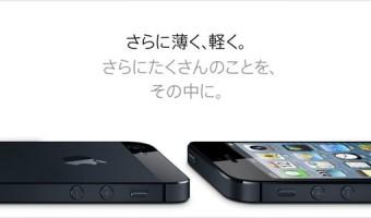 eye-iphone5-case.jpg