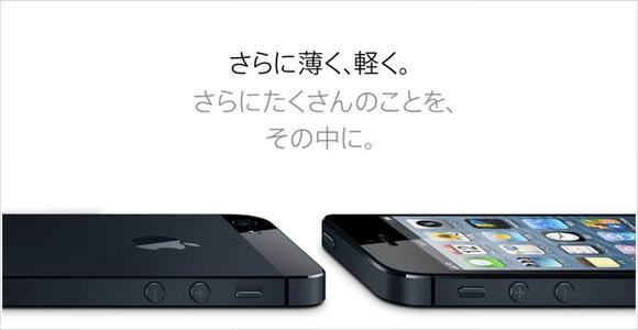 Eye iphone5 case[Å] iPhone5のケースとフィルムを買ってきたよ!iPhone5の疑似体験してみたw