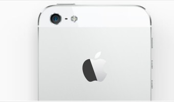 eye-iphone5-white.jpg