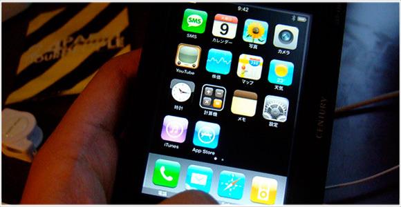 [Å]あかめ女子の2012年9月中旬の「iPhoneホーム画面アプリ」まとめ