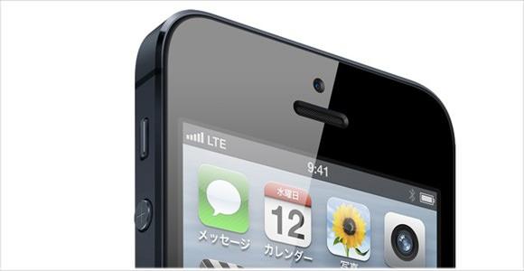[Å] iPhone5にしてから「Just Quick Search」使い始めて結構便利でハッピー