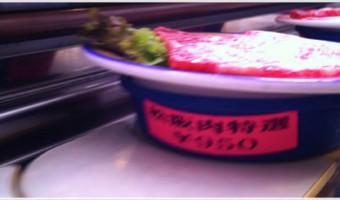 [Å] 「回転焼肉」ってなんだ?和歌山県新宮から松阪牛を食べに松阪へ!