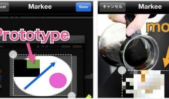 eye-markee120811.jpg