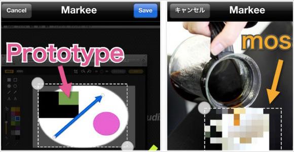[Å] この画像気になる!「Markee」アップデートした時に見つけた1枚の画像のなぞ。