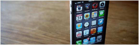 私がはじめて購入したiPhoneアプリはまさかのこれでした! #myfirstapp