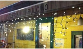 [Å] あぁ幸せ。千歳烏山の「プルチーノ」で美味しいパスタとピザ食べてきた!