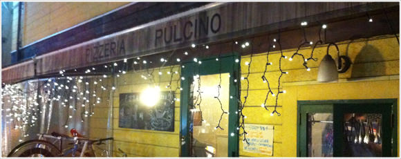 [Å] 千歳烏山 プルチーノ:美味しいパスタとピザで大満足!