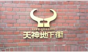 [Å] うまみ会 in.福岡 福岡で私が出会った体験をちょっと紹介
