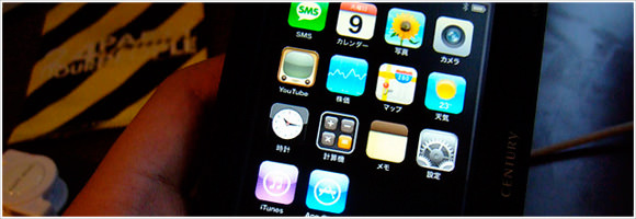 [Å] 自分の持っているiPhoneアプリのURLスキームを調べる方法をご紹介(Macユーザー限定)