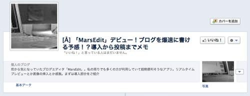 謎のFacebookページ