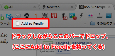 feedly-chrome002