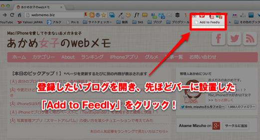 feedly-chrome003