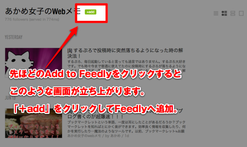 feedly-chrome004