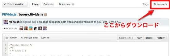コードが表示されているページで右上の「Download」をクリック