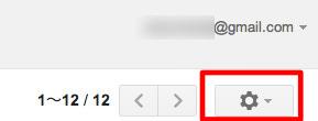 まずはGmailのページにログイン。そして右上のこちらをクリック