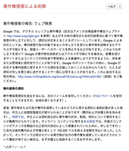 Google130621 01
