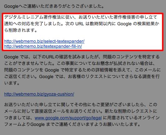 Google130621 02