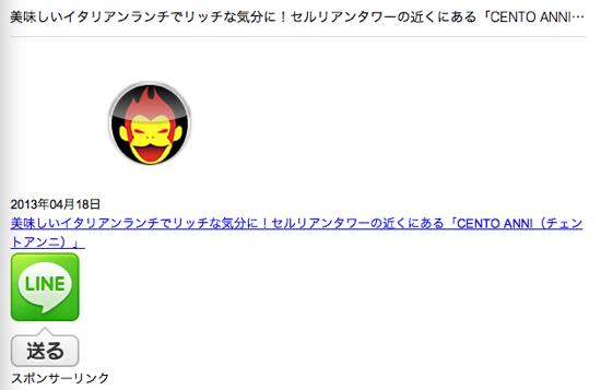 hatebu130419002