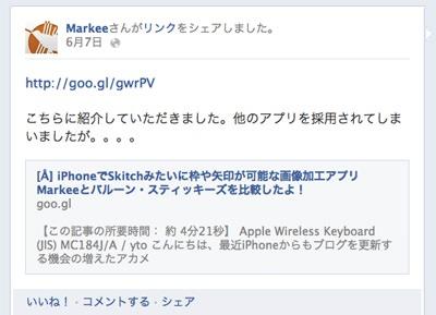 Markee Facebook