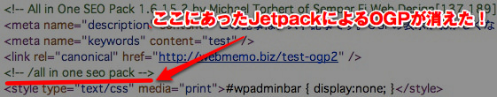 Jetpack停止