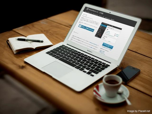 WordPressを手動でインストールする方法