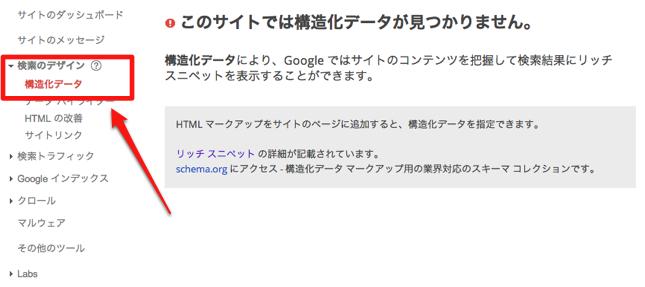 site_pankuzu02