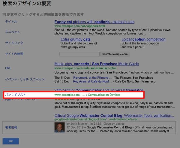site_pankuzu03