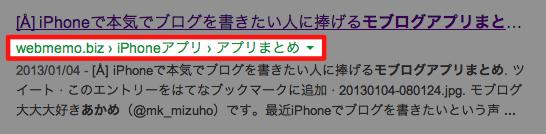 site_pankuzu05