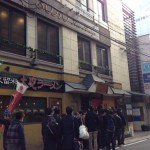 [Å] 大行列が気になって福岡「大砲ラーメン」を朝から食べてきた!