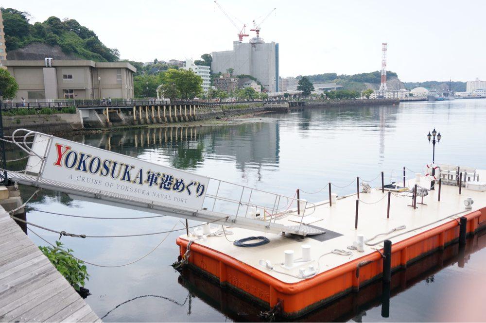 横須賀 軍港めぐりでイージス艦