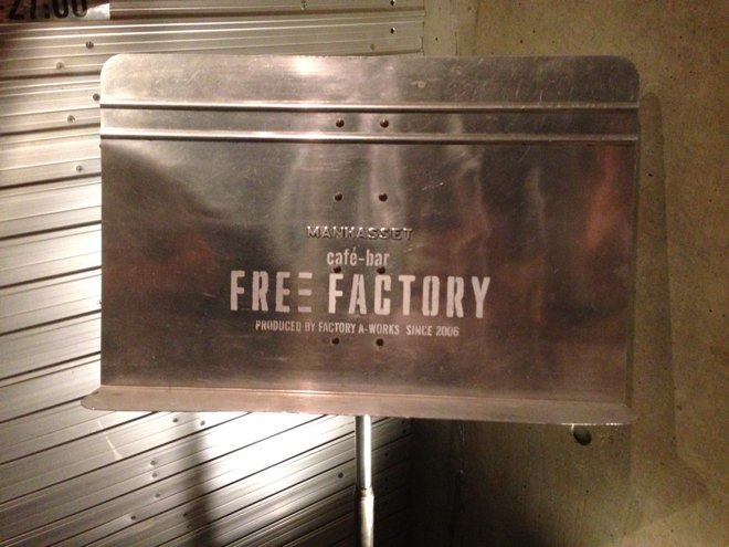 FREE FACTORY