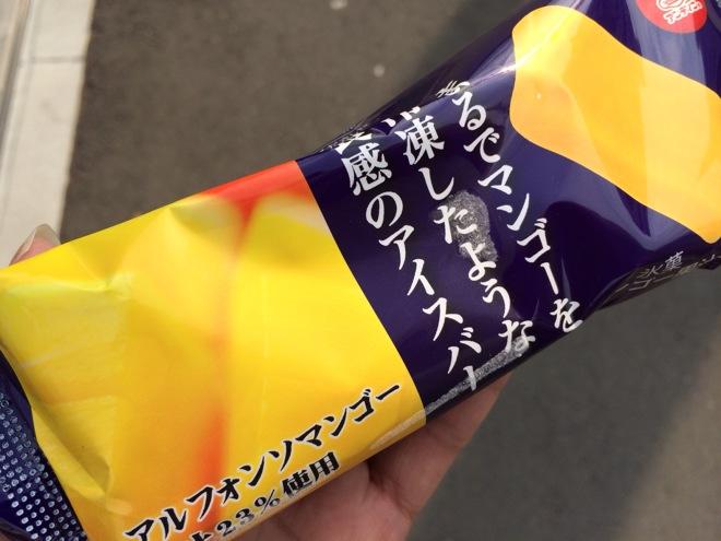 [Å] 絶品すぎ!やばい!セブンの「まるでマンゴーを冷凍したような食感のアイスバー」が買い溜めレベル!