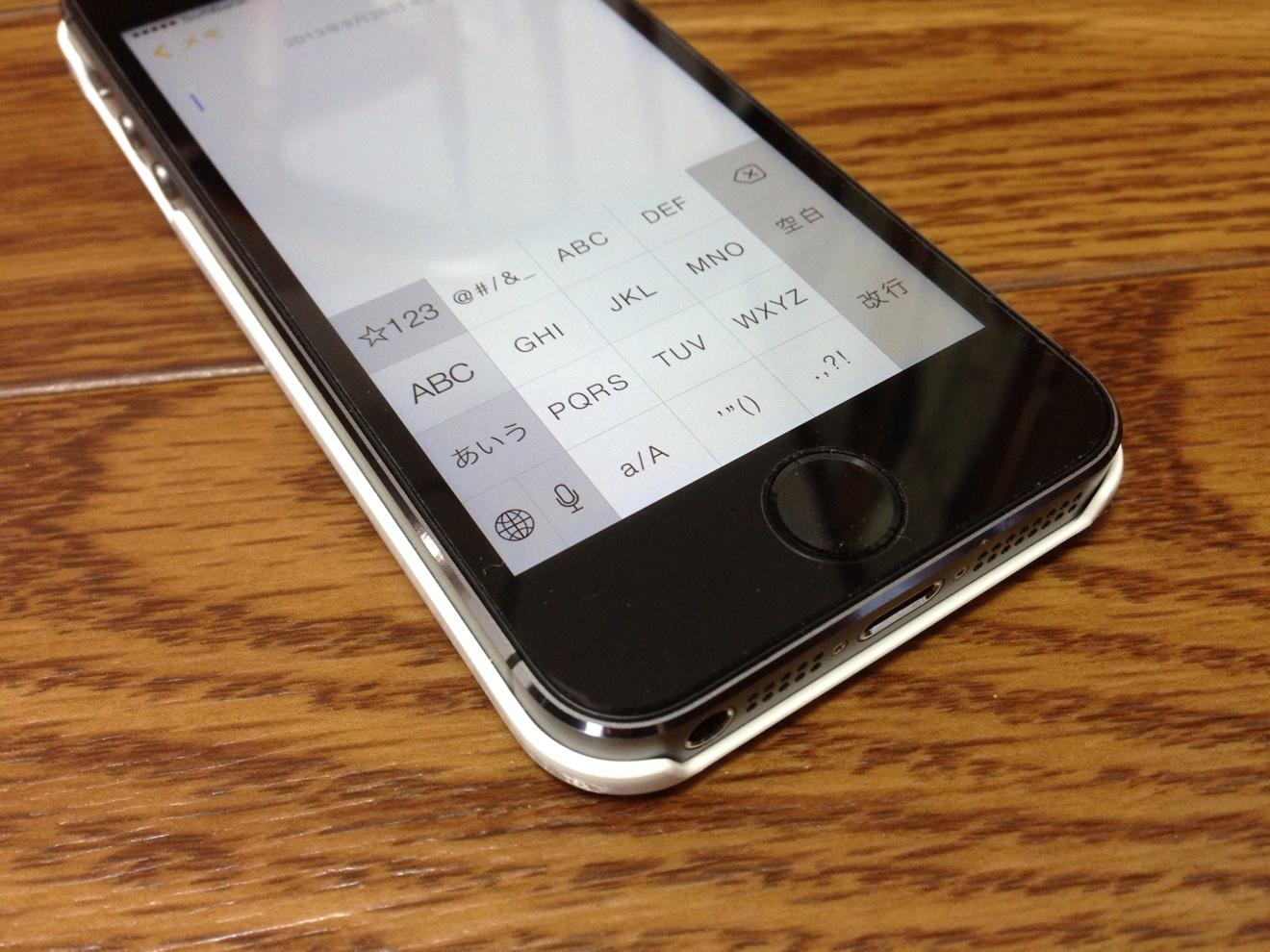 [Å]【総まとめ】iPhoneの文字入力を快適にするために使用している設定公開!