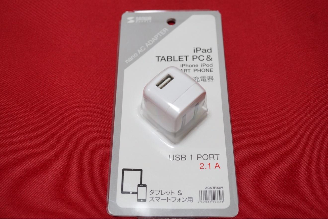 SANWA SUPPLY 超小型USB-ACアダプタ(2.1A) ホワイト ACA-IP33W