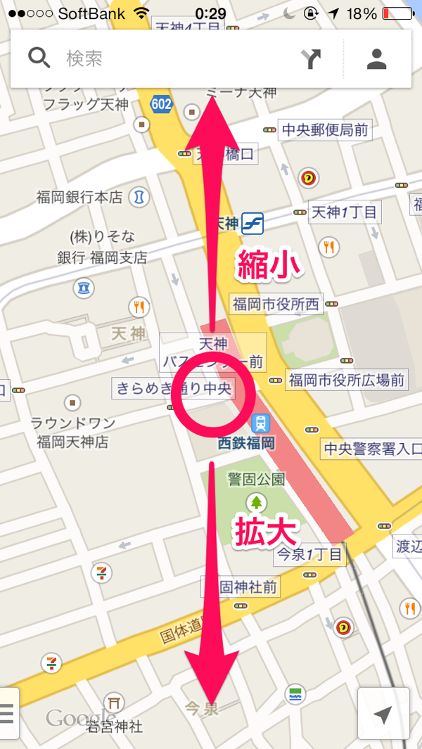 Googleマップ 拡大・縮小