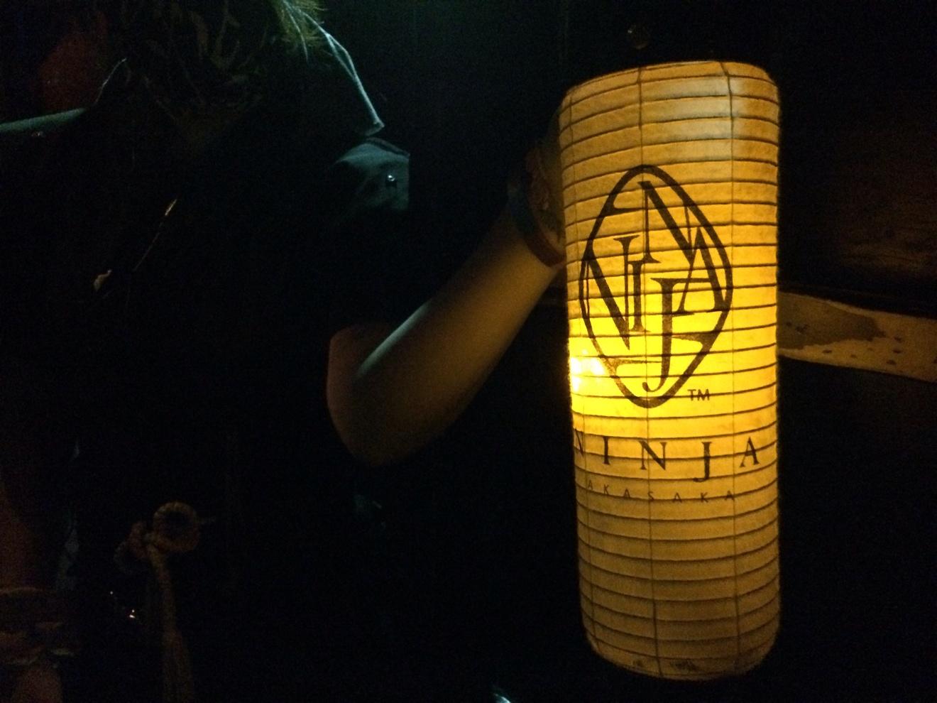 ニンジャ アカサカ 提灯
