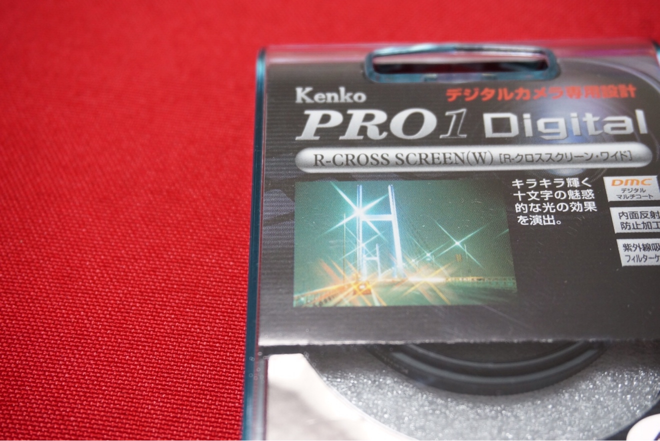 Kenko クロスフィルター49mm