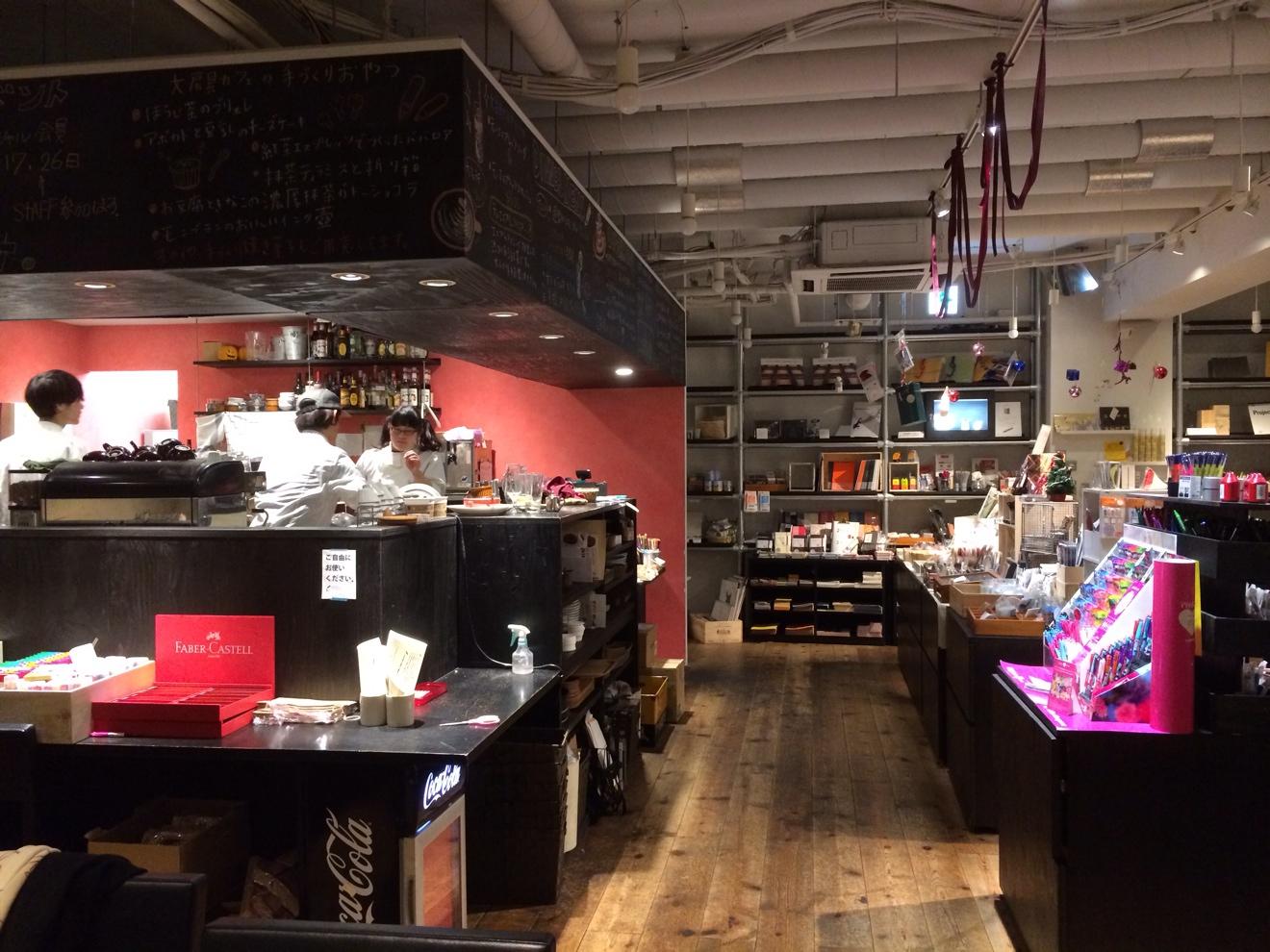 店内はゆったりとした空間です