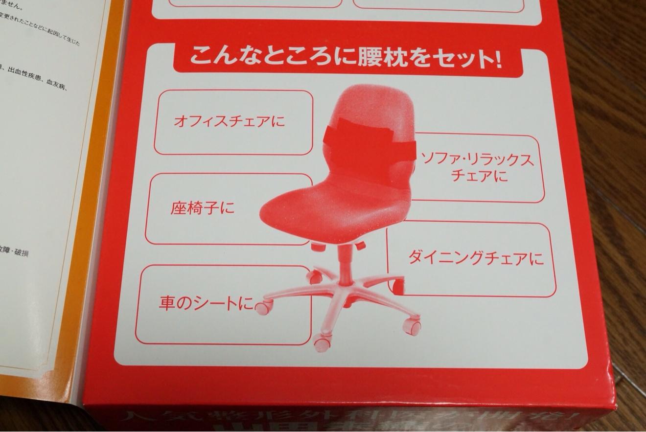 様々な椅子設置可能