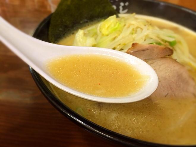 スープ めちゃめちゃマイルド